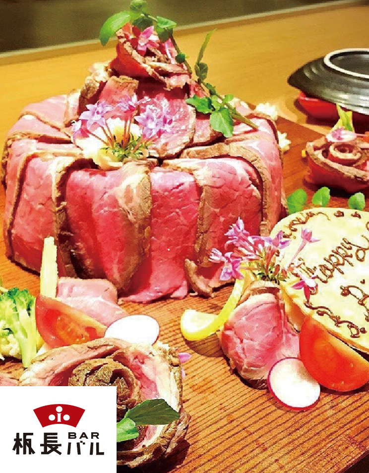 ホール型肉ケーキ【65】