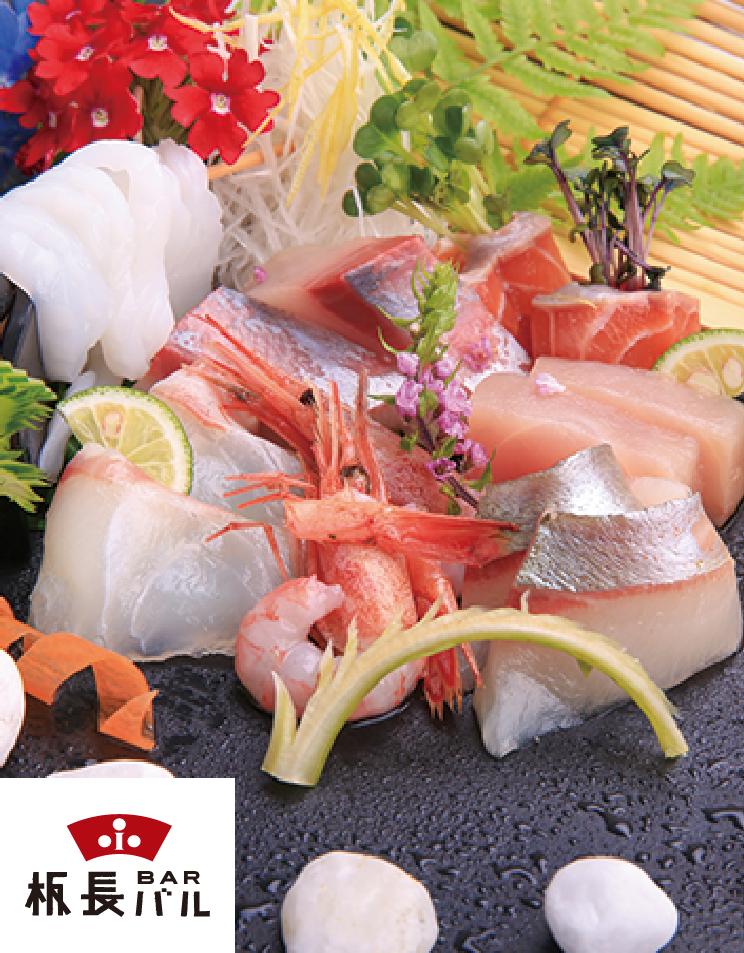 鮮魚お造り【2】