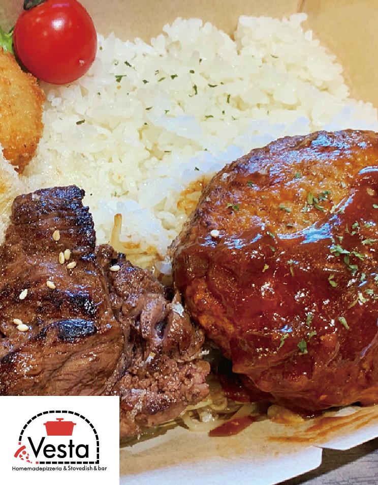 煮込みハンバーグ&牛焼肉弁当【V6】